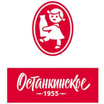 доставка оборудования из германии