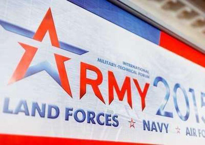 Международный оружейный форум «Армия-2015»