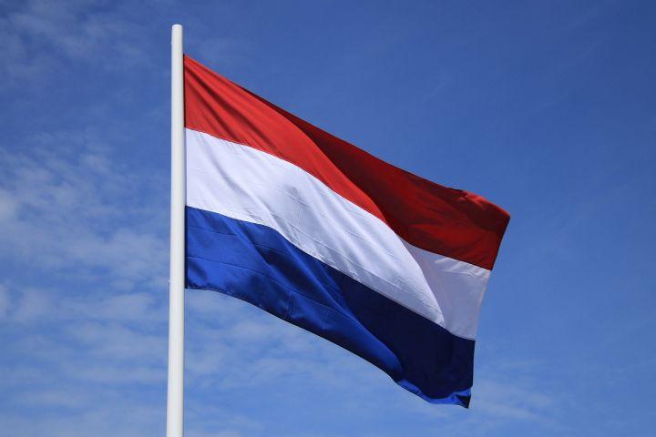 В Нидерландах приняли закон о введении реестра бенефициаров трастов