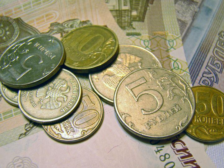 Кризис в Российской экономике